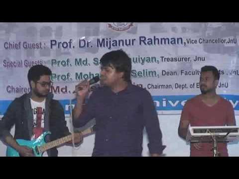 Jagannath University English Department