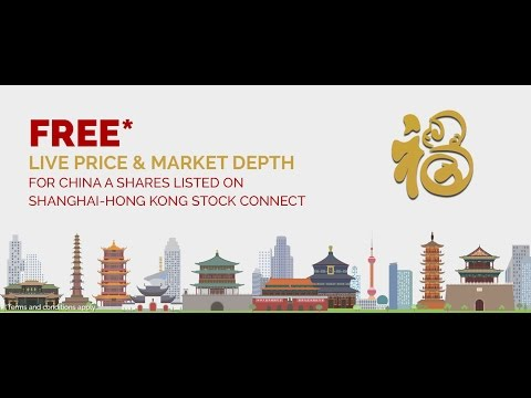 Free* China A Shares Live Price and Market Depth Promotion Video - Phillip Global Markets