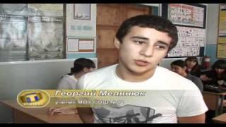 Директора одной из армавирских школ уволили незаконно(, 2010-12-10T08:11:53.000Z)
