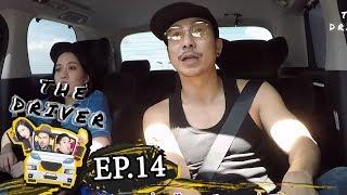 the-driver-ep-14-โจอี้บอย