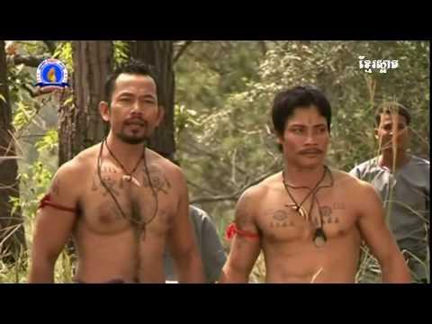 phim khmer movie khmer ► រឿង ចៅចាក់ស្មុគ