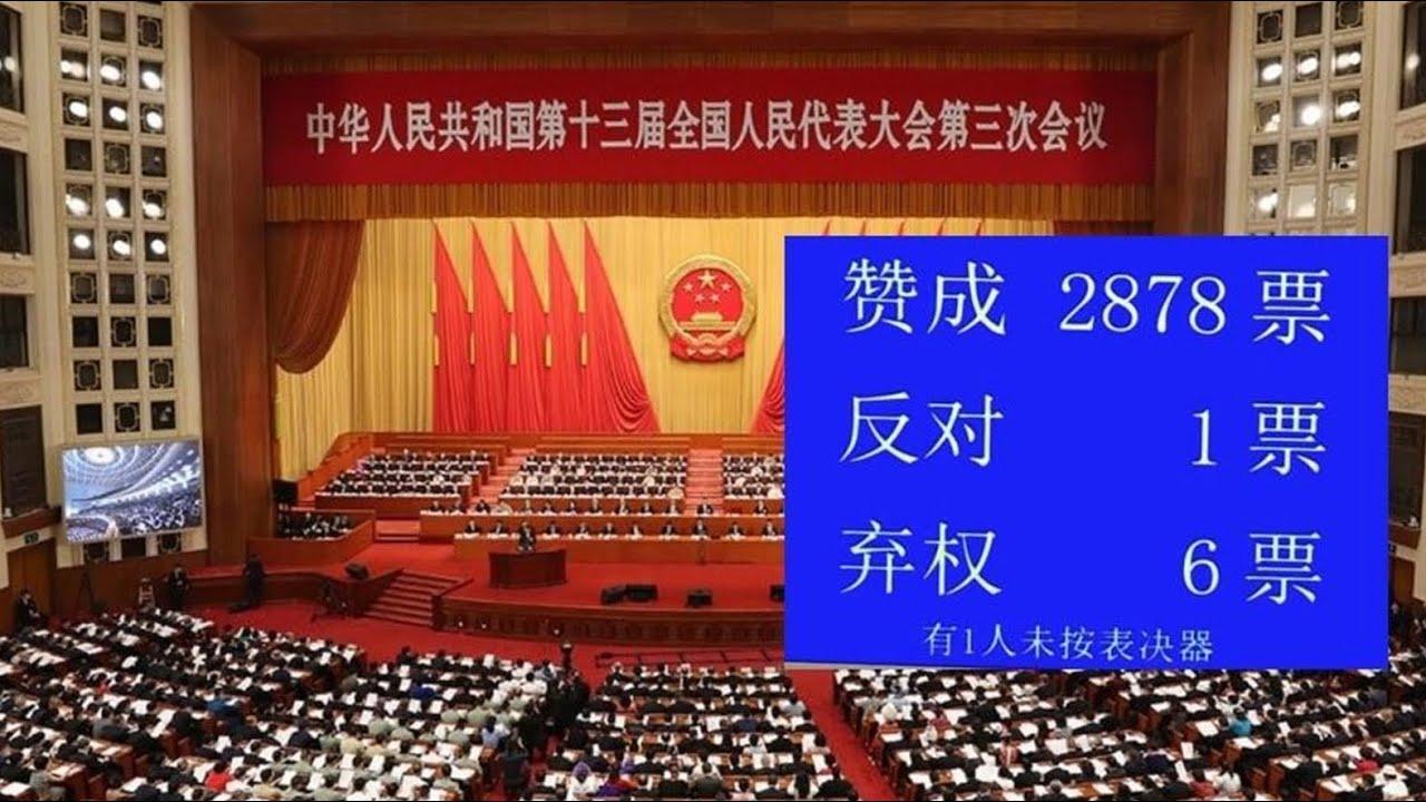 独断!美英将接受三百万香港移民?香港律师公会批《国安法》中央独断!806期。