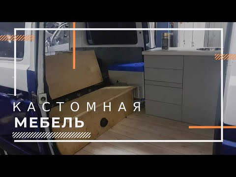Делаем мебель в кемпер Volkswagen Transporter T3 Van Life