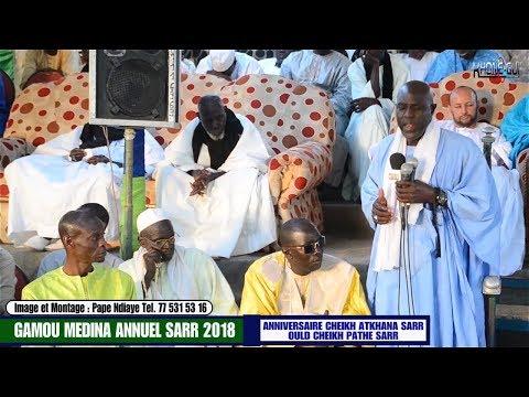 Ceremonie officielle Gamou Medina SARR  bou Cheikh Pathé SARR