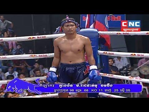 Seng Sroeun vs Kwan Ngin(thai), Khmer Boxing CNC 21 April 2018, Kun Khmer vs Muay Thai