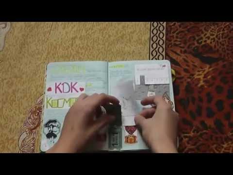 видео: Обновления Личного Дневника Закончен