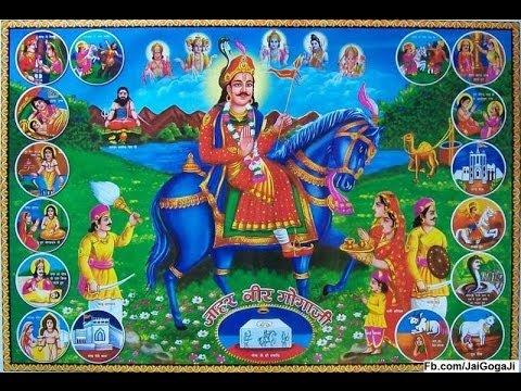 Jaharveer Goga ji Bhajan - Bagar Mein Pavitir |  Goga Ka Jabab Nahi  | Master Hansraj