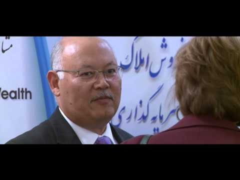 Canada Afghanistan Business Council 2015