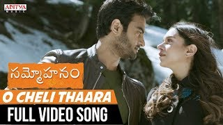 O Cheli Thaara Full Video Song || Sammohanam Songs || Sudheer Babu, Aditi Rao Hydari