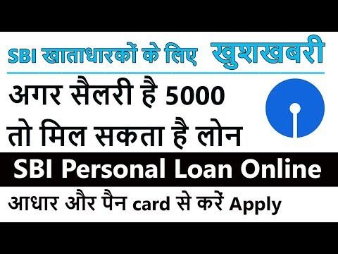 Get 2,00,000 SBI Personal Loan   Without Paper Loan   Personal Loans   Sbi Loan
