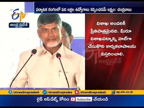 Govt Aims to Create 10 Lakh Jobs | in Tourism Sector | CM Chandrababu