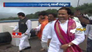 TTD Board Members Visits Papavinasanam Dam | Heavy Rains in Tirumala | HMTV