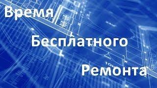 О канале SURA(, 2014-04-04T09:20:22.000Z)