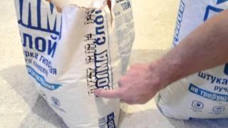 видео гипсовая штукатурка купить в минске