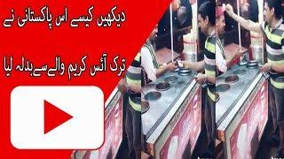 Revenge of a Pakistani from Turkish Ice Cream Man 2019 very very Hilarious