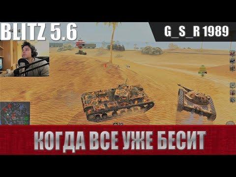 WoT Blitz - Очень редкая ИМБА танк КВ 220 Т - World of Tanks Blitz (WoTB)