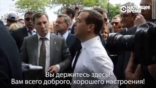 Медведев пенсионерам в Крыму: денег нет, но вы держитесь(Дмитрия Медведева, прибывшего с визитом в аннексированный Россией Крым, жители полуострова встретили жало..., 2016-05-24T10:05:40.000Z)
