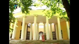 видео Государственный исторический музей-заповедник