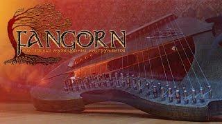 Fangorn celtic harp(Компактная кельтская Арфа (Barnett I) Материал: береза Звукосниматель: Shaller(German) Лак: Матовый Декор: программиров..., 2015-06-04T11:29:44.000Z)