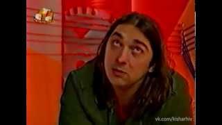 Король и Шут, Детали на СТС с Юлианом Макаровым (2004)