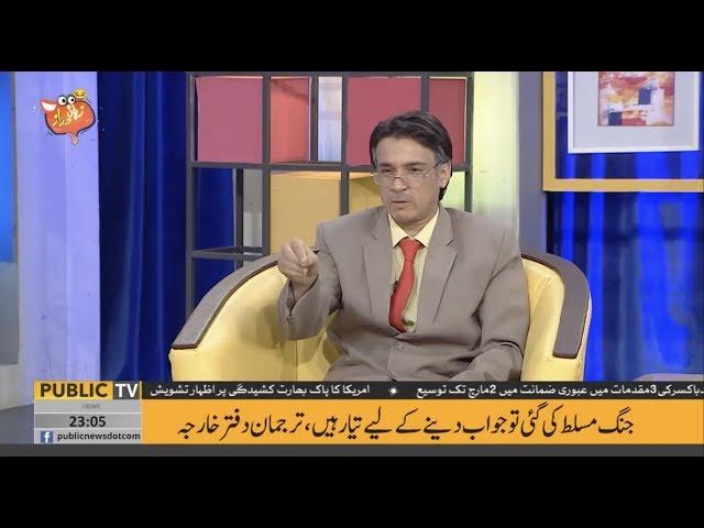 Watch Funny Mimicry of Gen R Pervez Musharraf