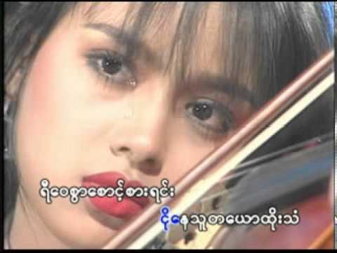 Htoo A Lin - Angel Ta Yaw