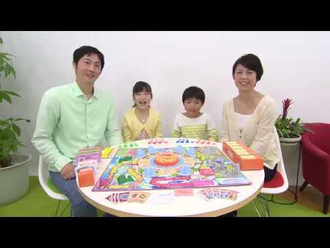大富豪ゲーム 動画