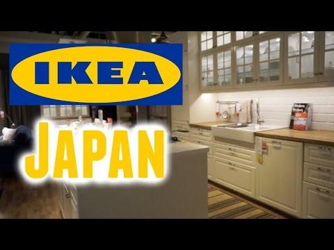 IKEA in Japan