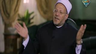 مفتي الجمهورية: تطبيق الشريعة مسئولية فردية.. فيديو