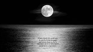 [ 2h Repeat ] 드뷔시(Debussy) _ 달빛(Claire de lune)ㅣ사색ㅣ휴식ㅣ독서 ㅣ백색소음ㅣ