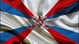 День Российской Армии и Военно-Морского Флота