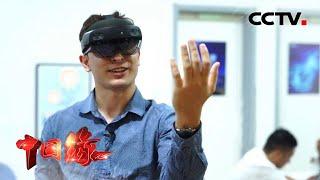 《中国缘》 20201213 上合——我们共同的梦想 达乌特的科技之旅| CCTV中文国际 - YouTube