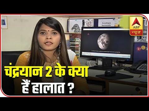 Chandrayaan 2 Mission: