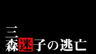 【概要】 厚木市制60周年事業 第4回あつぎ映画祭にて、神奈川工科大学先...