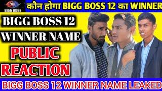 bigg boss telugu season 2 hotstar