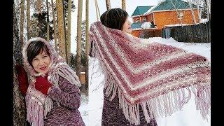 Вяжем шаль крючком. ( Knit shawl with crochet hook. )