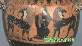 第22回 「ギリシアの古代美術」