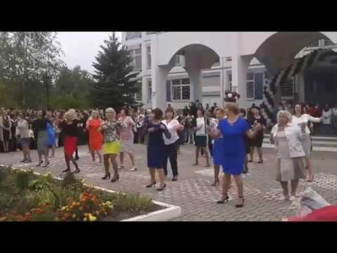 4 школа Краснознаменск твист из Криминального чтива