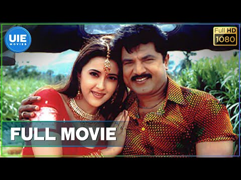 Thumbnail: Manasthan Tamil Full Movie