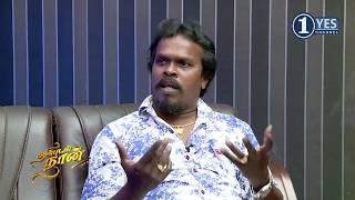 Sodaku Mela Sodaku |  Thaanaa Serndha Koottam | Anthony Dassan | Aniruth | 1Yes Tv