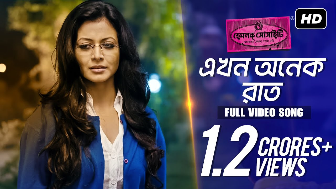 Lopamudra Mtra Anupam Roy Performed Together