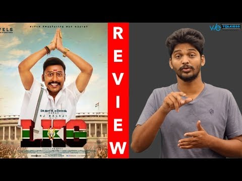 LKG Movie Review | RJ Balaji | Priya Anand | J K Rithesh