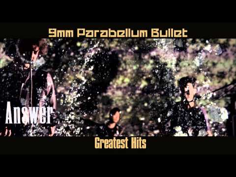 9mm Parabellum Bullet / BEST ALBUM「Greatest Hits」トレーラー