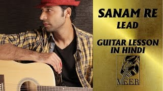 SANAM RE LEAD GUITAR LESSON BY VEER KUMAR