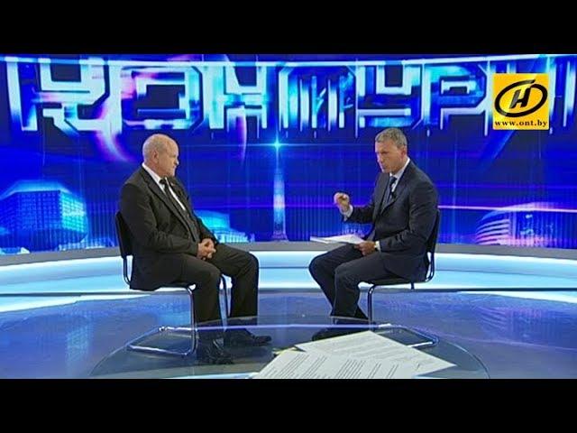 Интервью председателя Комитета государственного контроля программе «Контуры»
