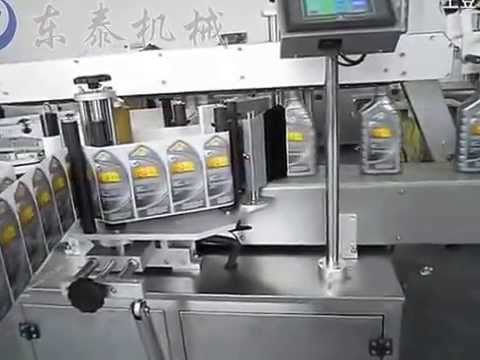 labeling machine for lube oil manufacturer, filling packaging machine china