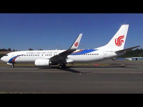 KBFI Boeing Field action on June 29, 2016