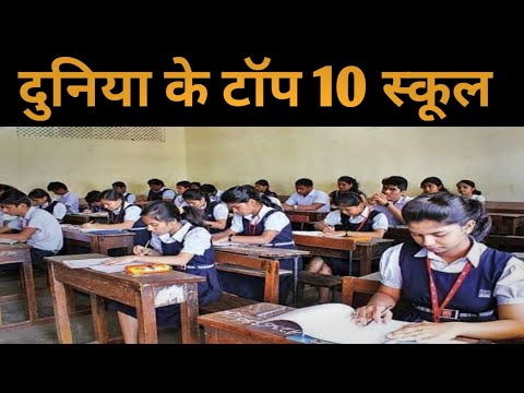 Best Top 10 Schools in chandigarh