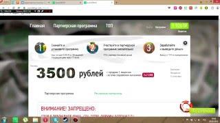 AutoDENGI Авто деньги – программа для заработка в интернете