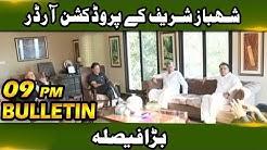 News Bulletin | 09:00 PM | 27 January 2019 | Neo News